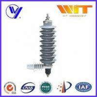 Buy cheap Power Station Zinc Oxide Surge Arrester Lightning Rated Voltage 24KV from wholesalers