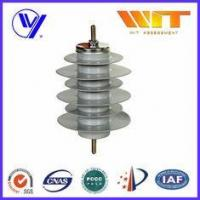 Buy cheap 15KV Polymer Metal Oxide Gapless Surge Arrester Gray Color with KEMA from wholesalers