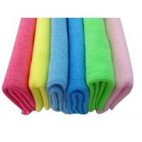 Buy cheap Solid Microfiber towel from wholesalers