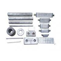Buy cheap Zinc Anodes Zinc alloy sacrificial anode for ship from wholesalers