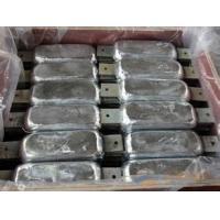 Buy cheap Zinc Anodes Ordinary zinc alloy sacrificial anode from wholesalers