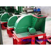 Buy cheap wood shaving machine for animal bedding from wholesalers