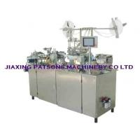 Buy cheap Wet Wipes Machine Automatic wet wipes packaging machine PPD-WT from wholesalers