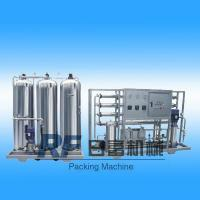 Buy cheap 3T reverse osmosis water from wholesalers