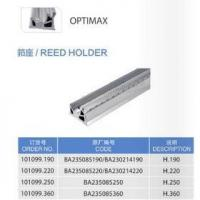 Buy cheap Electronic Weft Selector REED HOLDER OPTIMAX BA235085190 from wholesalers
