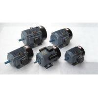 Buy cheap Electric Motors from wholesalers