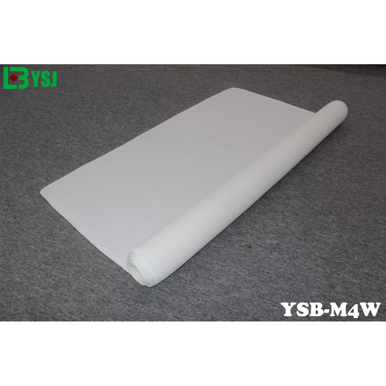 Buy cheap Household Supplies YSB Sleeping mat YSB-M4 from wholesalers