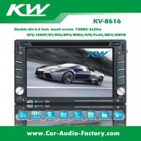 Buy cheap Double Din DVD/GPS KV8616 from wholesalers