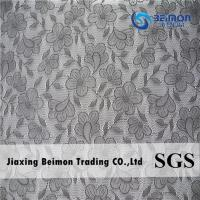 Buy cheap Gray 79.8%nylon 20.2%Spandex Warp Knitted Jacquard Dobby weave Mesh fabric from wholesalers
