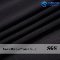 Buy cheap Black 93%Nylon 7%Spandex Warp Knitted Jacquard Mesh fabric from wholesalers