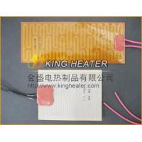Buy cheap Kapton Heaters with 3M PSA from wholesalers