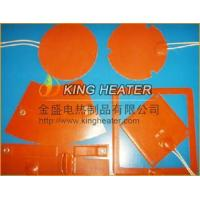Buy cheap Special Shape Silicone Rubber Heating Pad Mat from wholesalers