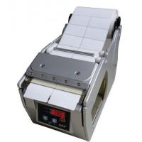 Buy cheap Automatic label dispenser X-100/sticker label dispenser from wholesalers