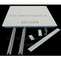Buy cheap Metal ceiling Product Name:Sound absorption of metal ceiling from wholesalers