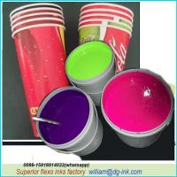 Buy cheap Paper Cup Printing Ink product