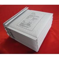Buy cheap poly courier bubble envelope mailer from wholesalers