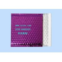Buy cheap pink metallic composite bubble envelope bag from wholesalers