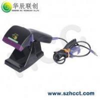 Buy cheap Wide Reading Window Barcode Scanner--CCD 80 from wholesalers