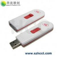 Buy cheap ACR122T NFC Contactless Smart Card Reader from wholesalers