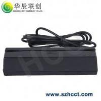 Buy cheap Magnetic Card Reader--HCC720 from wholesalers