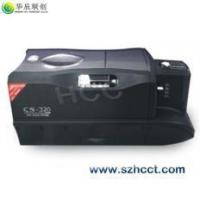 Buy cheap Dual sides PVC Card Printer--HITI CS-320 from wholesalers