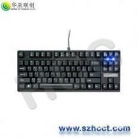 Buy cheap HGK-87 mechanical keyboard from wholesalers