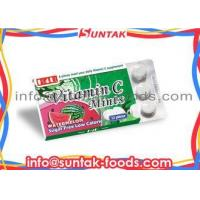 Buy cheap Colorful Vitamin C Candy In Hygienic Blister Pack , Fruit Flavor Calorie Free Candy from wholesalers