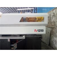 Buy cheap Others Machinery DongHua Injection Molding Machine-F2-1250 from wholesalers