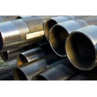 Buy cheap Piping Line System OCTG from wholesalers