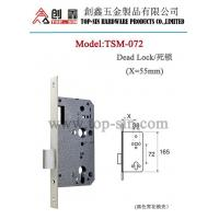 Buy cheap Door Locks TSM-072 5572 Dead Lock from wholesalers