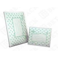 Buy cheap Fully Laminated Pearl Poly Colored Bubble Wrap Envelopes PPB 240*350mm from wholesalers
