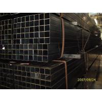Buy cheap hollow section from wholesalers