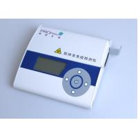 Buy cheap Genetic Testing Proprium Rapid Immunoassay Reader(HPJ-1) from wholesalers