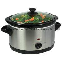 Buy cheap Slow Cooker, 2.9 Qt, 150watts Trade Terms:FOB, CFR, CIF from wholesalers