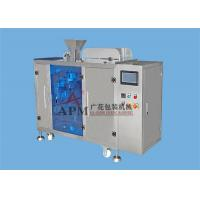Buy cheap GH200P premade bag packing machine from wholesalers