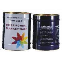 Buy cheap SUPER POWER BLANKET WASH from wholesalers