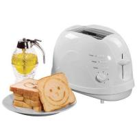 Buy cheap 2 Slice Toaster with Detachable Logo Roasting Plate from wholesalers