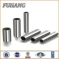 Buy cheap 201 304 316L stainless steel welded tube product