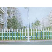 Buy cheap PVC Community Fence from wholesalers