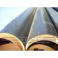 Buy cheap black and yellow jacket polyurethane insulated pipe from wholesalers