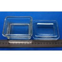 Buy cheap 10 slide Glass staining jar staining dish staining ware from wholesalers