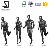 Buy cheap Sports Mannequin from wholesalers