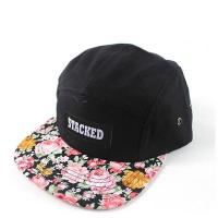 Buy cheap Snapback Hats XY-SH-15 from wholesalers