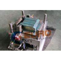 Buy cheap Oil Tank Mould from wholesalers
