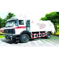 Buy cheap Product Title: Beiben NG80 4x2 Garbage Truck In Low Price Sale from wholesalers