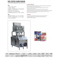 Buy cheap Food Packing Machine Premade-bag packing machine【ND-GDS2】 from wholesalers