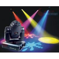 Buy cheap E-T250A 250W Moving head light from wholesalers