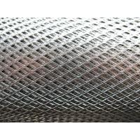 Buy cheap Aluminum & Steel Expanded Mesh product