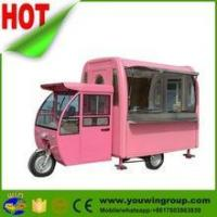 Buy cheap new design mobile electric fast food vending truck for sale from wholesalers
