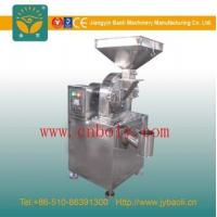 Buy cheap Stainless Steel Grinder To Grind Spices/soya Bean Grinder/soya Bean Processing Machine from wholesalers